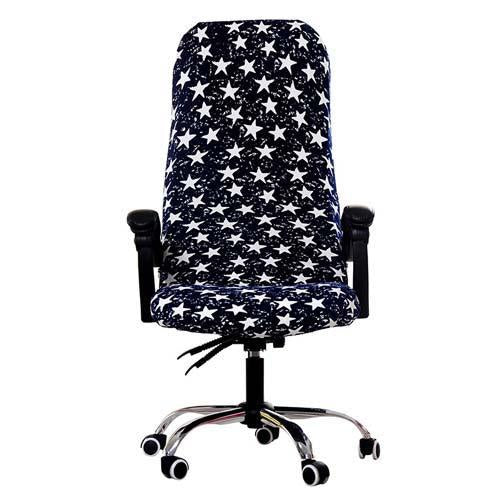 Universal Spandex Chair Cover For Office Chair, Arm Chair, Desk Chair & Computer Chair