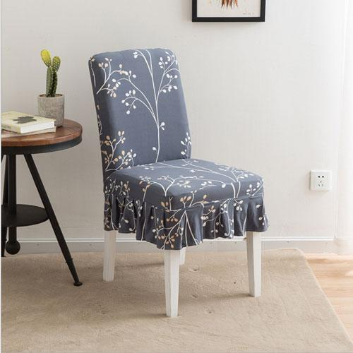 Lycra print chair cover with skirt all around for Wedding, Banquet, Party, Hotel and Home&Living