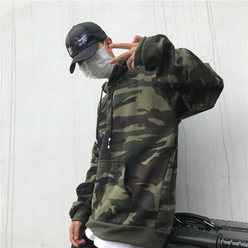 Camouflage Military Jacket #A0364