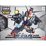 Bandai Hobby Model BAN225762, SD Cross Silhouette #01 RX-78-2 Gundam cover art
