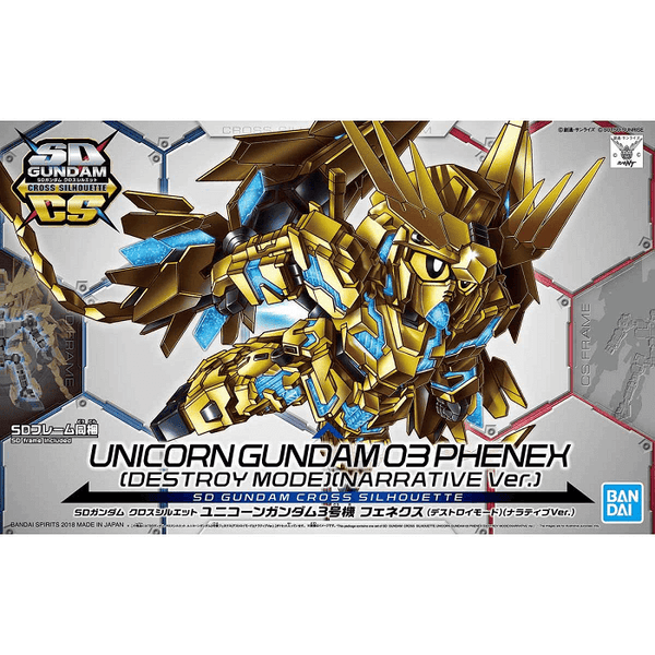 Bandai Hobby Model BAN5055578, SD Cross Silhouette #07 Phenex Destroy Mode cover art