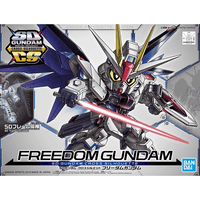 Bandai Hobby Model BAS5056752, SD Cross Silhouette #08 Freedom Gundam cover art
