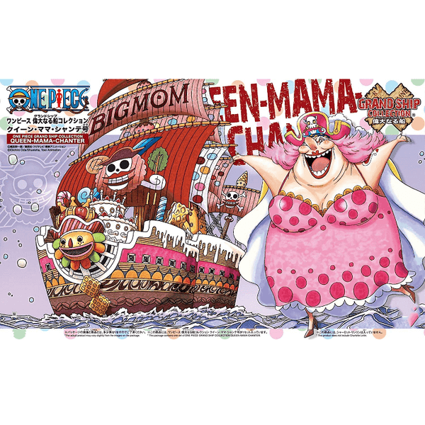 Bandai Hobby One Piece Grand Ship Collection - Queen Mama Chanter #013, Model # BAS5058010 Cover Art