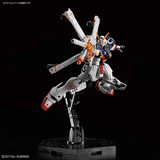 Bandai Gundam #31 Crossbone Gundam X1 RG 1:144 Scale Model Kit image 3