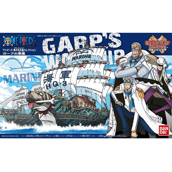 Bandai Hobby One Piece Grand Ship Collection - Garp's Marine Ship, Model # BAS5057423 Cover Art
