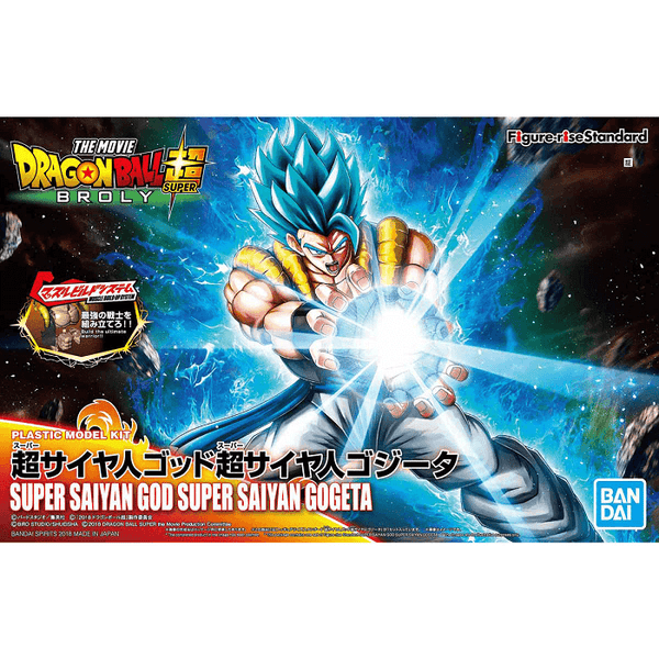 Super Saiyan God Super Saiyan Gogeta 1/12 Figure-rise Standard, Model # BAS5055580 Cover Art