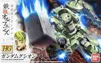 HG Gundam Gusion 1/144 - Iron-Blooded Orphans #08, Model # BAN5060384 Cover Art