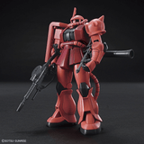 HGUC #234 MS-06S ZAKU II 1/144 - Model # 5060453 Image 1