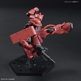 HGUC #234 MS-06S ZAKU II 1/144 - Model # 5060453 Image 3