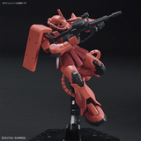 HGUC #234 MS-06S ZAKU II 1/144 - Model # 5060453 Image 4