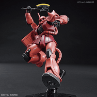 HGUC #234 MS-06S ZAKU II 1/144 - Model # 5060453 Image 5