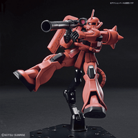 HGUC #234 MS-06S ZAKU II 1/144 - Model # 5060453 Image 6