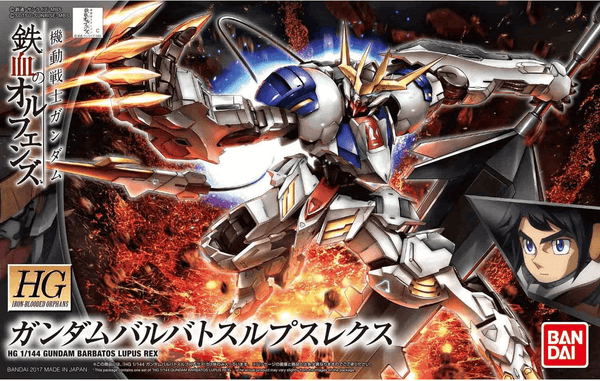 Bandai Hobby Model BAN5055451, Iron Blooded Orphans #33 HG Gundam Barbatos Lupus Rex 1/144 scale cover art