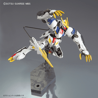 Bandai Hobby Model BAN5055451, Iron Blooded Orphans #33 HG Gundam Barbatos Lupus Rex 1/144 scale image 3