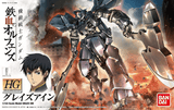 Bandai Hobby Model BAN5058171, Iron Blooded Orphans # 18, HG Graze Ein 1/144 scale cover art