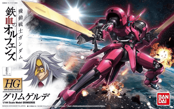 Bandai Hobby Model BAN5057981, Iron Blooded Ophans #14 HG Grimgerde scale 1/144 cover art