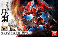 Bandai Hobby Model BAN5055464, 1/144 scale HG Gundam Astaroth Origin cover art