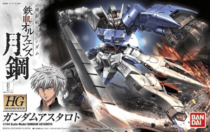 Bandai Model # BAN207591, Iron Blooded Orphans # 19 HG Gundam Astaroth 1/144 cover art