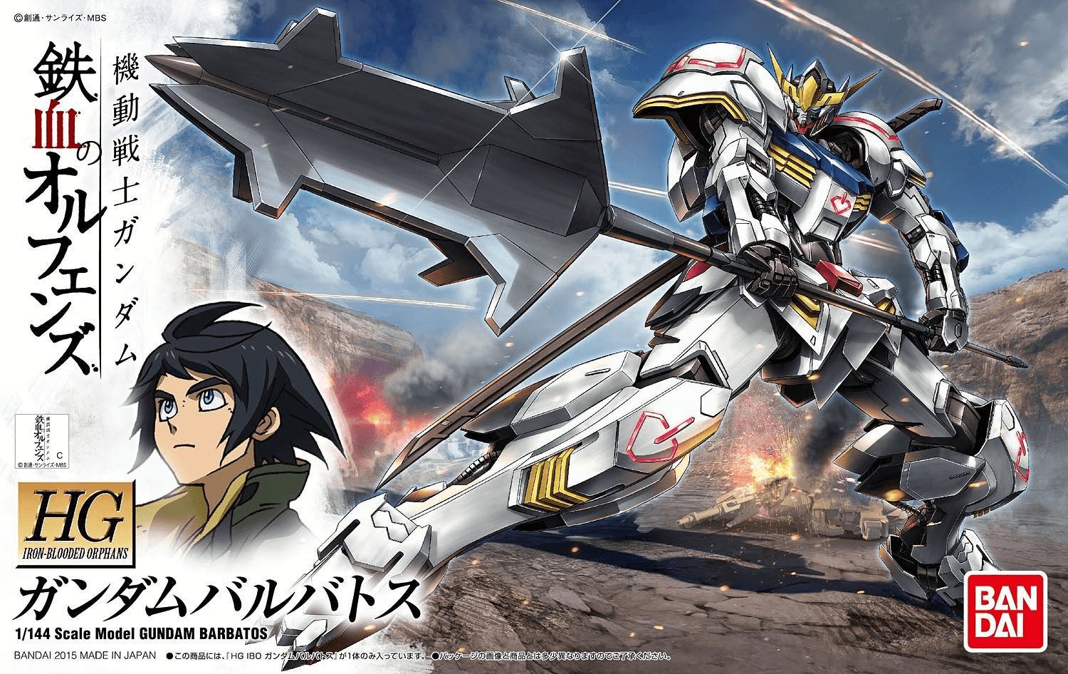 Bandai Model # BAN5057977, Iron Blooded Orphans #01 HG Gundam Barbatos 1/144 cover art