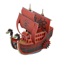 Bandai Hobby One Piece Grand Ship Collection - Kuja, Model # BAS5055618 Image 1