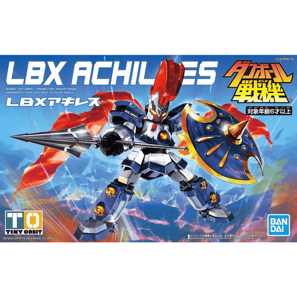LBX Achilles 001, Model # BAS5057584 cover art