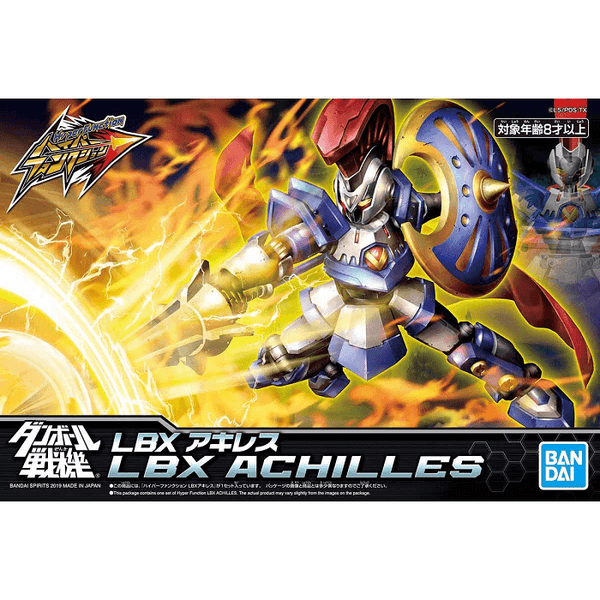 Hyper Function LBX Achilles, Model # BAS5058201 cover art
