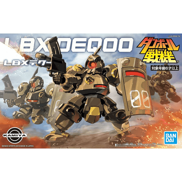 LBX Deqoo 002, Model # BAS5057585 cover art