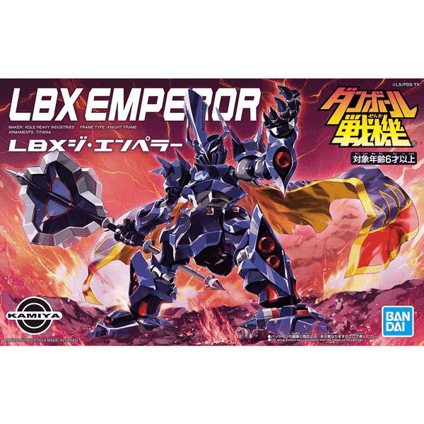 LBX Emperor 006, Model # 5057658 cover art