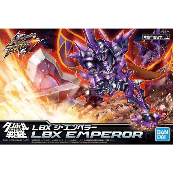 Hyper Function LBX Emperor, Model # BAS5058231 cover art