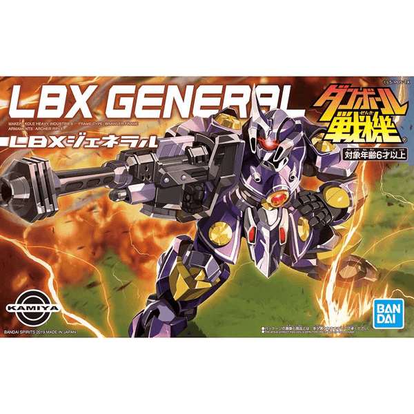Bandai LBX # 008 General, Model # BAS5058108 cover art