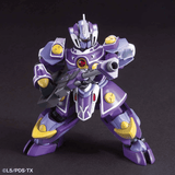 Bandai LBX # 008 General, Model # BAS5058108 image 3