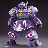 Bandai LBX # 008 General, Model # BAS5058108 image 5