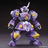 Bandai LBX # 008 General, Model # BAS5058108 image 6