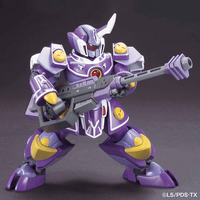 Bandai LBX # 008 General, Model # BAS5058108 image 7