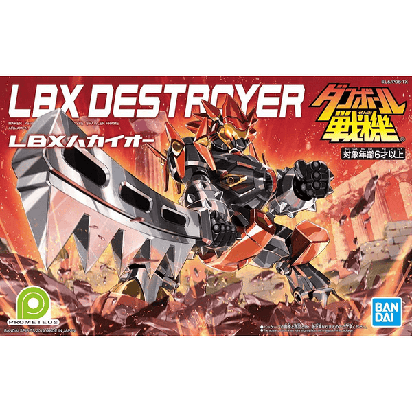 LBX Destroyer (Hakai-O) 004, Model # BAS5057587 cover art
