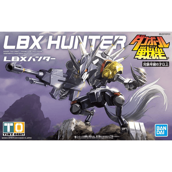 LBX Hunter 005, Model # BAS5057586 cover art