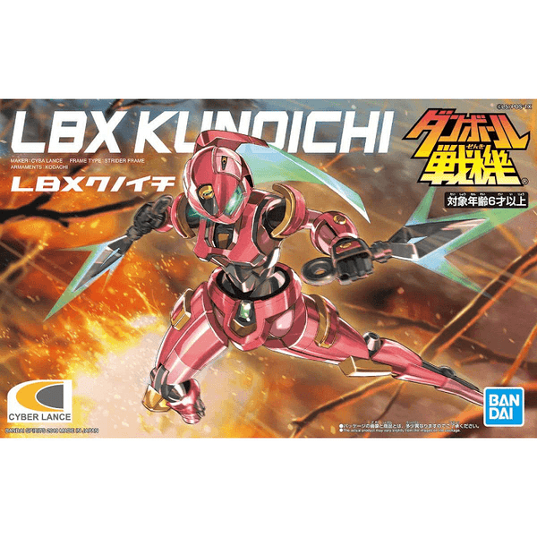 LBX Kunoichi 002, Model # BAS5057588 cover art