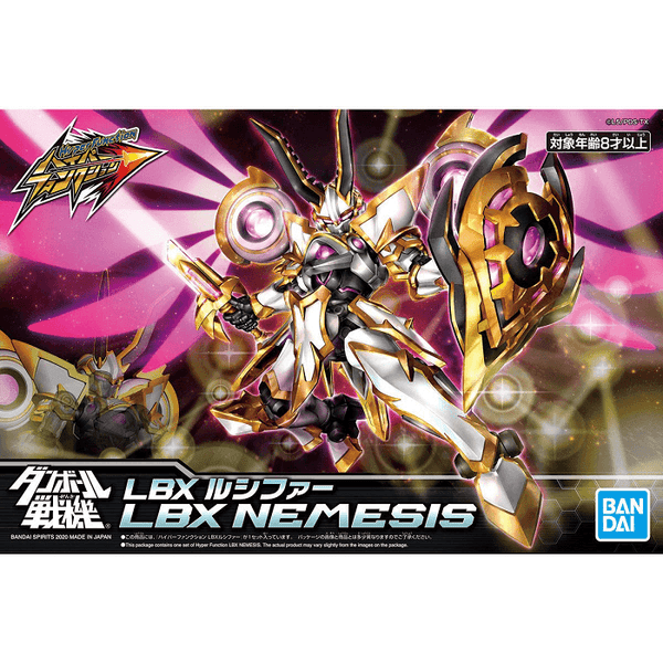 Little Battlers eXperience #04 Hyper Function LBX Nemesis, Model # BAS5058932 Cover Art