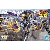 LBX Nightmare 014, Model # BAS5058315 cover art