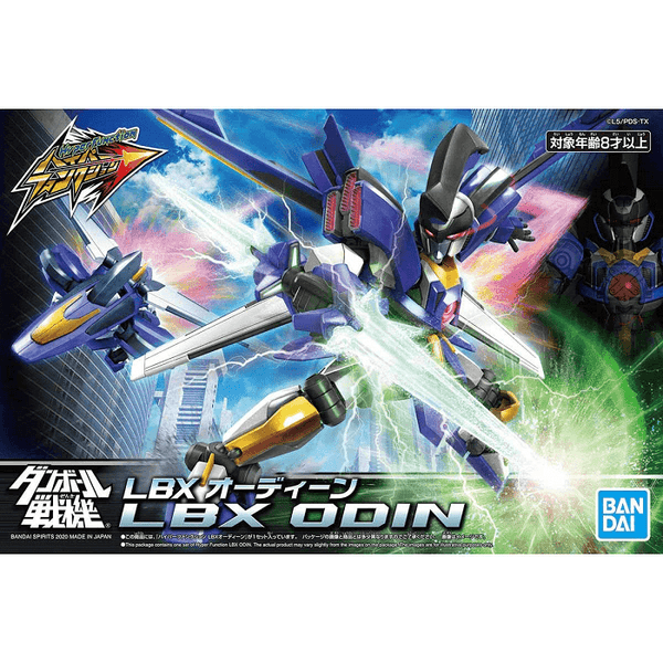 Hyper Function LBX Odin, Model # BAS50558875 cover art