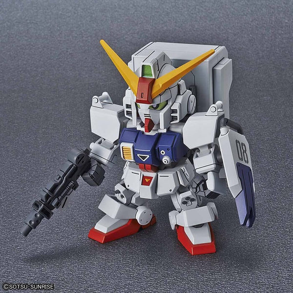 Bandai Hobby Model BAS50557614, SD Cross Silhouette #11 Gundam Ground Type image 1