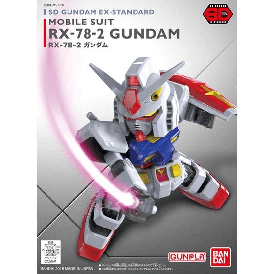 SD EX STANDARD #01 RX-78-2 GUNDAM MODEL # BAN5057597 COVER ART