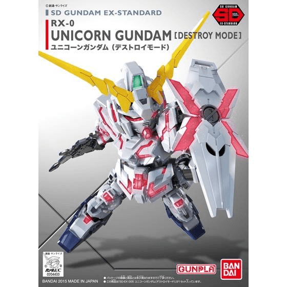 SD EX STANDARD #05 UNICORN GUNDAM (DESTROY MODE) MODEL # BAN204433 COVER ART