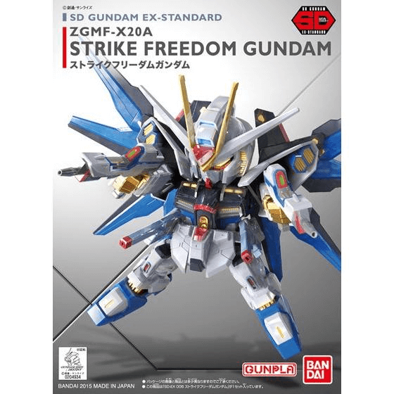SD EX STANDARD #06 STRIKE FREEDOM GUNDAM MODEL # BAN204934 COVER ART