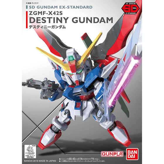 SD EX STANDARD #09 DESTINY GUNDAM MODEL # BAN207854 COVER ART