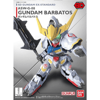 SD EX STANDARD #10 GUNDAM BARBATOS MODEL # BAN207855 COVER ART