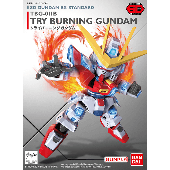 SD EX STANDARD #11 TRY BURNING GUNDAM MODEL # BAN209066 COVER ART