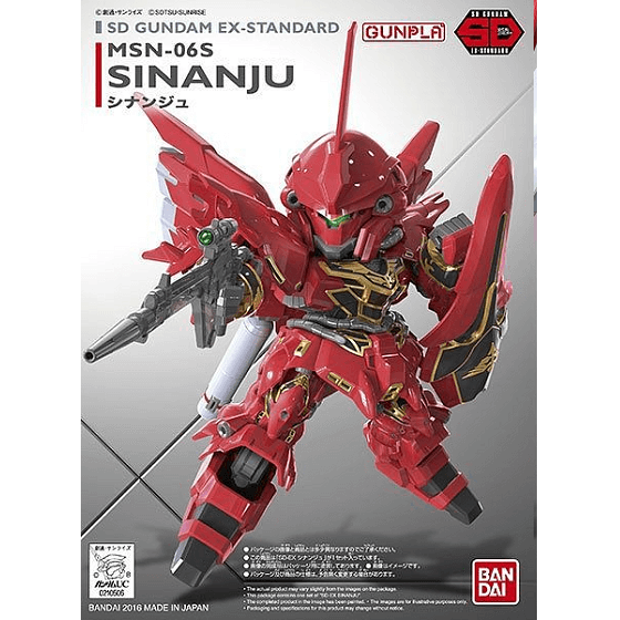 SD EX STANDARD #13 MSN-06S SINANJU MODEL # BAN5055616 COVER ART