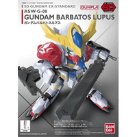 SD EX STANDARD #14 GUNDAM BARBATOS LUPUS MODEL# BAN5057798 COVER ART