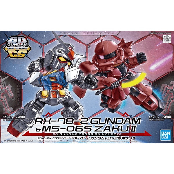 SD Gundam Cross Silhouette RX-78-2 Gundam & MS-06S Zaku II Set Cover Art